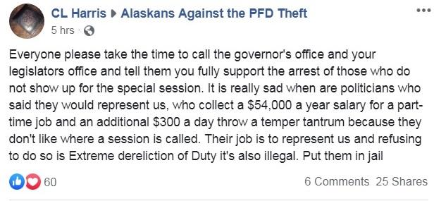 pfd--support arrest
